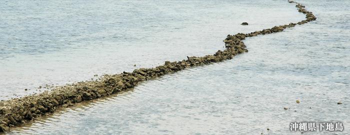 沖縄県下地島
