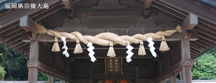 福岡県宗像大島